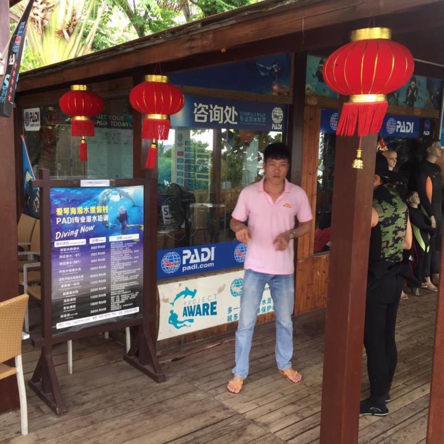 Yalong Bay Sanya, Hainan PR of China