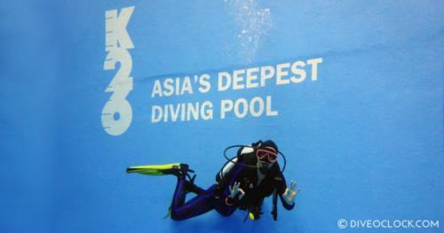 K-26 in South Korea - Explore Asia's Deepest Diving Pool