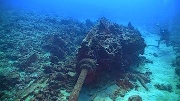 Engine Reef - Engine and Shaft