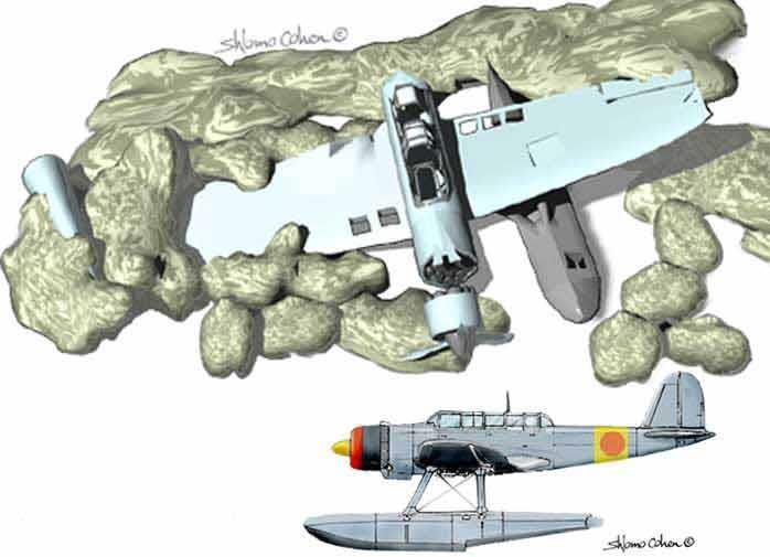 Jake Seaplane - Drawing of Jake Seaplane