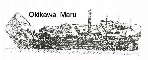 Okikawa Maru (former Taiei Maru) - Okikawa Maru
