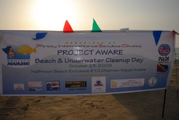 Project Aware Banner 2009, Half Moon Beach, Dharan, Saudi Arabia