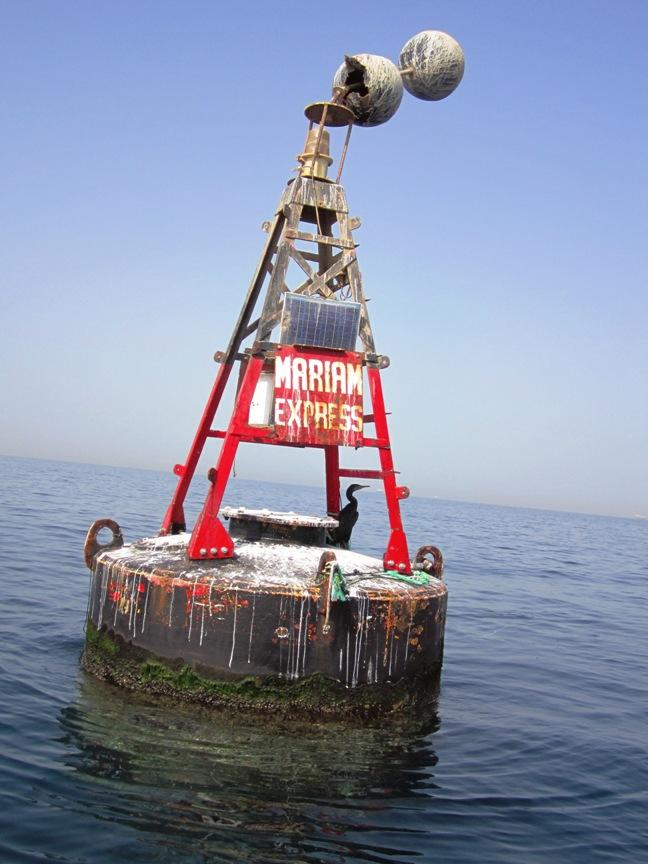 Marker buoy to one of the wrecks