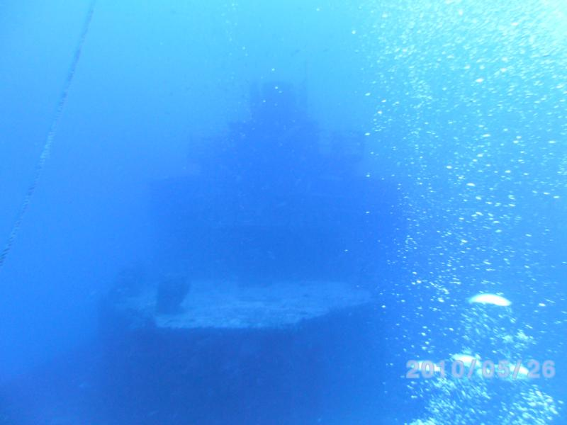 USCGC Duane, Key Largo, shooting from bow toward wheelhouse