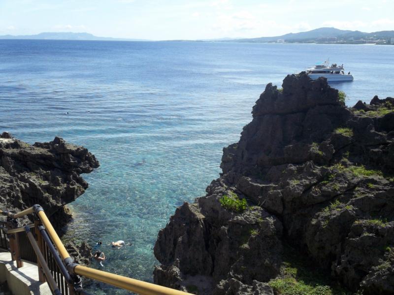 Maeda Point Rocks