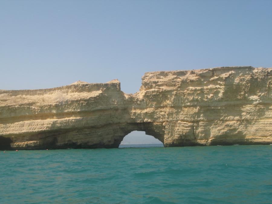 the arch, Oman