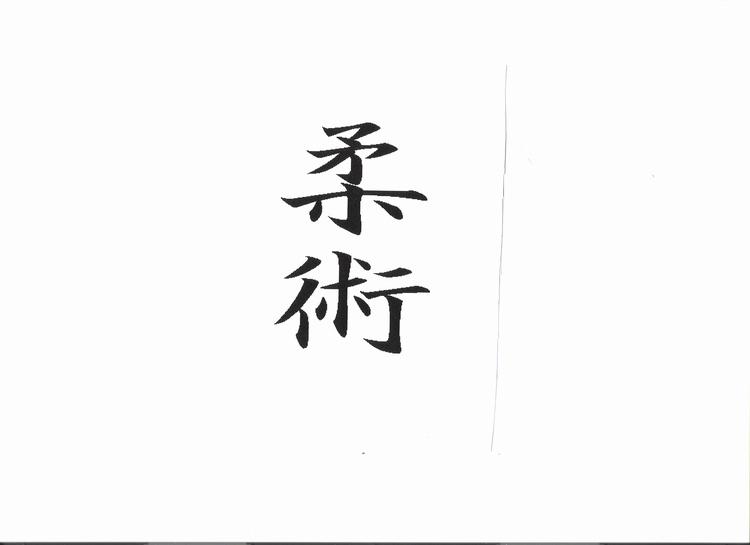 gentle art (jujitsu)