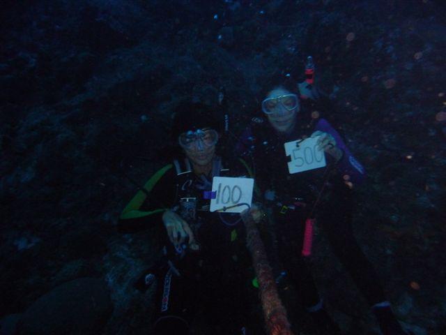 100th dawn dive Mona Islands